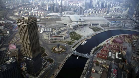 Tianjin Miketop