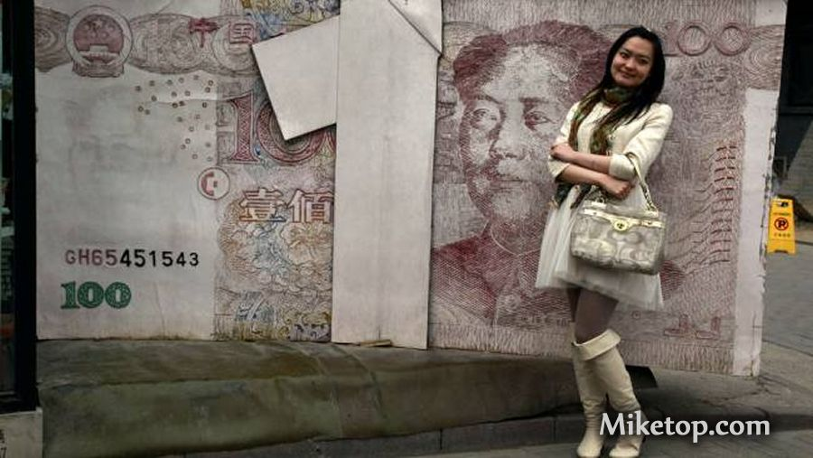 Yuan Renminbi China Miketop